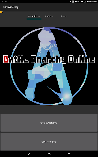 免費下載動作APP|Battle Anarchy Online app開箱文|APP開箱王