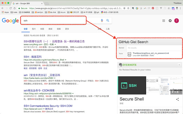 github-gist-search