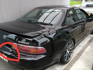 ソアラ JZZ30 2000年3月登録 GT-T-Lのカスタム事例画像 ゆうかパパさんの2021年07月02日08:30の投稿