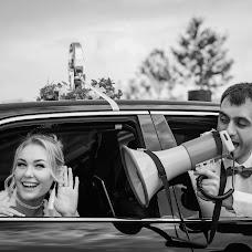 Wedding photographer Anzhela Lem (SunnyAngel). Photo of 06.08.2018