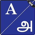 English To தமிழ் Dictionary icon