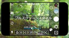 完全無音ビデオカメラ 4K高画質まで対応 動画・写真撮影・編集・標準カメラ消音このアプリで完結のおすすめ画像4