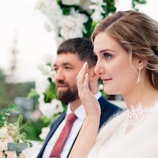 Wedding photographer Kseniya Proskura (kseniaproskura). Photo of 06.09.2018