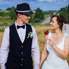 Wedding photographer Ekaterina Milovanova (KatyBraun). Photo of 07.11.2016