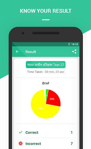 GK & CA Hindi For all Exam 2.0 screenshots 6