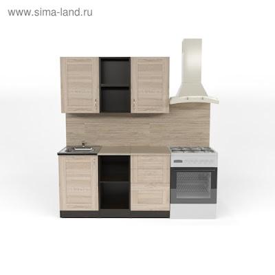 Кухонный гарнитур Томилла медиум 4 1400 мм