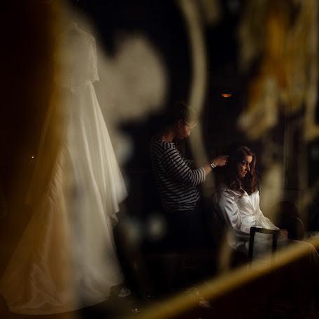 Wedding photographer Arvid de Windt (arvenmayk). Photo of 11.09.2017
