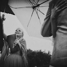 Wedding photographer Kseniya Krupskaya (ashusk07). Photo of 09.11.2012