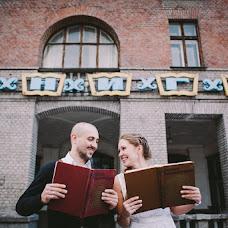 Wedding photographer Grigoriy Puzynin (gregpuzynin). Photo of 21.10.2013