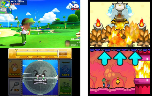 MegaZ 3DS Emulator 7.0.2 screenshots 2