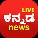 Kannada News Live TV | FM Radio icon