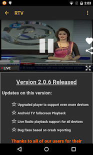 BDCast - Bangla Live TV,Radio- screenshot thumbnail