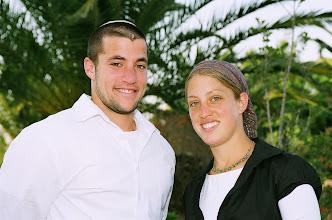Photo: Aharon Yisrael & Amana Tzohar