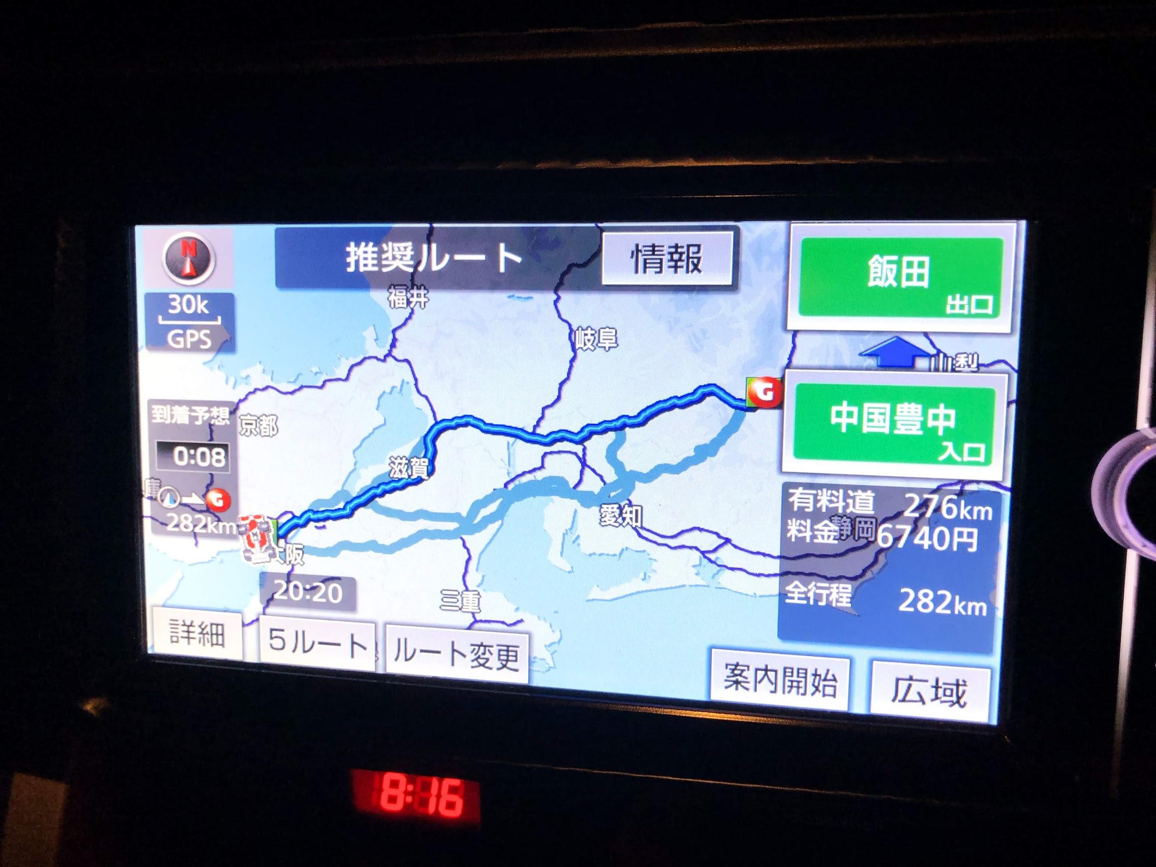 関西→北海道帰省ラリー Day.1 関西→長野県飯田市