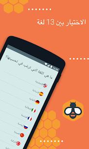 تحميل Beelinguapp full v2.426 لتعلم اللغات عن طريق الكتب للأندرويد 4