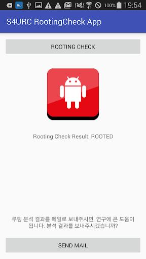 S4URC Advanced Root Checker  screenshots 2