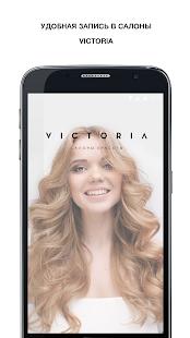 VICTORIA, сеть салонов красоты - náhled