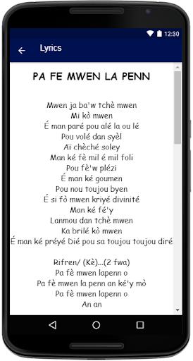MP3 VIRGAL TÉLÉCHARGER ERIC COUPABLE