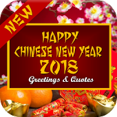 Best Chinese New Year Quotes 2018