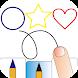 おえかきボード[お子様向け] - Androidアプリ