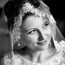 Wedding photographer Yuliya Malyutina (JUMA68). Photo of 05.02.2017