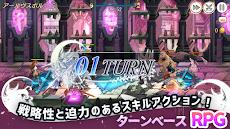 ムーンライトナイツ - LunachroR Returnsのおすすめ画像1