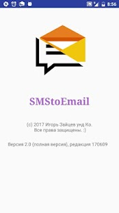 SMStoEmail - auto forward SMS to email - náhled