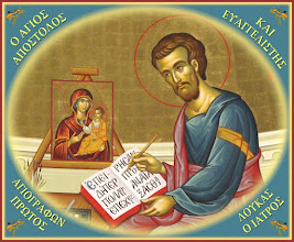 """Photo: Тропар апостола і євангелиста Луки. Тропар, глас 5: Апостольських діянь оповісника і євангелія Христового світлого списателя, Луку преславного, неописанного в Христовій Церкві, піснями священними святого апостола похвалім як лікаря, що зціляє людські немочі, природні недуги і душевні язі, і того, що молиться неперестанно за душі наші.  Кондак, глас 2: Правдивого благочестя проповідника і несказанних таїн провісника, звізду церковну, Луку божественного, звеличаймо, бо Слово вибрало його з мудрим Павлом, учителем народів, – єдин, що знає тайни серця.  Святий Лука народився у місті Антіохії в Сирії і походив з грецької язичницької родини. Був лікарем за професією. Навернувшись до Христової віри, став учнем і помічником св. апостола Павла. Найбільше прославився Лука тим, що написав Євангеліє і Діяння апостолів, яке називають """"Євангелієм Святого Духа"""". У своєму Євангелії він оповів нам про шість чудес і вісімнадцять притч Ісуса Христа, про які немає згадки в інших Євангеліях.  Особливою ознакою-символом євангелиста Луки став віл, тому що Лука детально описав народження Ісуса Христа. Євангеліє Лука написав перед 60 роком, а Діяння апостолів - під час ув'язнення св. Павла в Римі. Лука проповідував Христову віру в Італії, Далмації (сучасна Хорватія) та Македонії і помер мученицькою смертю."""