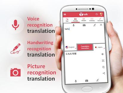 App Ttalk-Translate ,Interpret APK for Windows Phone