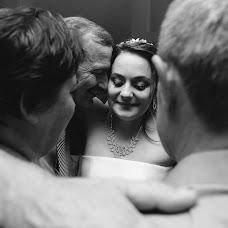 Wedding photographer Gaukhar Ibraimova (papapia). Photo of 15.08.2016