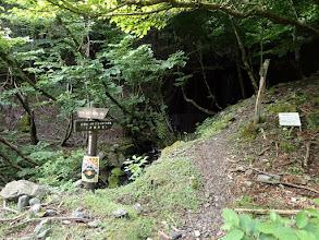伊藤新道入口
