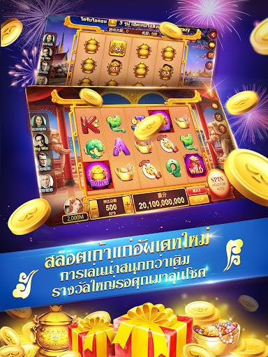 ไพ่เท็กซัสไทย HD screenshots 1