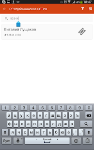 BezKassira Организатор- screenshot thumbnail