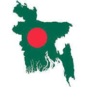 Bangladesh Flag Wallpaper