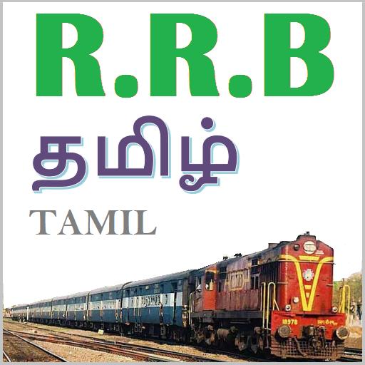 RRB Tamil (தமிழ்) - Apps on Google Play