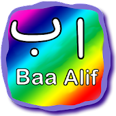Easy Arabic alphabet