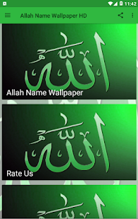 Allah Name Wallpaper HD Screenshot
