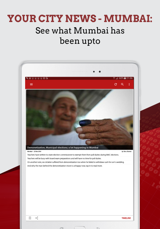 NewsBytes: Latest News App- screenshot