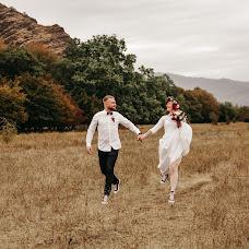 Wedding photographer Darya Mitina (daryamitina). Photo of 28.08.2018