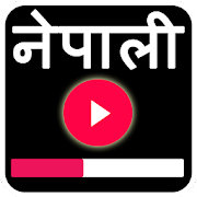 App Nepali Video Songs : Lok Dohori, Bhaka, Teej Songs apk for kindle fire