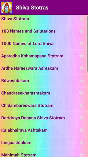 Shiva Stotras