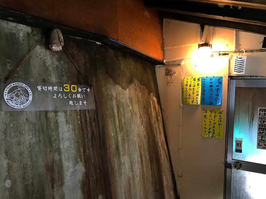 焼岳 thumbnails No.33