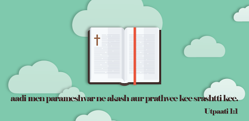 Hindi English Bible - Apps on Google Play