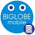 BIGLOBEモバイル アプリ (通信量確認) icon