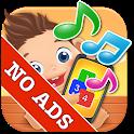 No Ads Key - Baby Phone icon