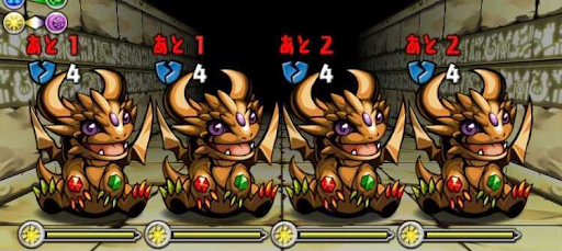 キングダイヤドラゴンの逆襲-2F
