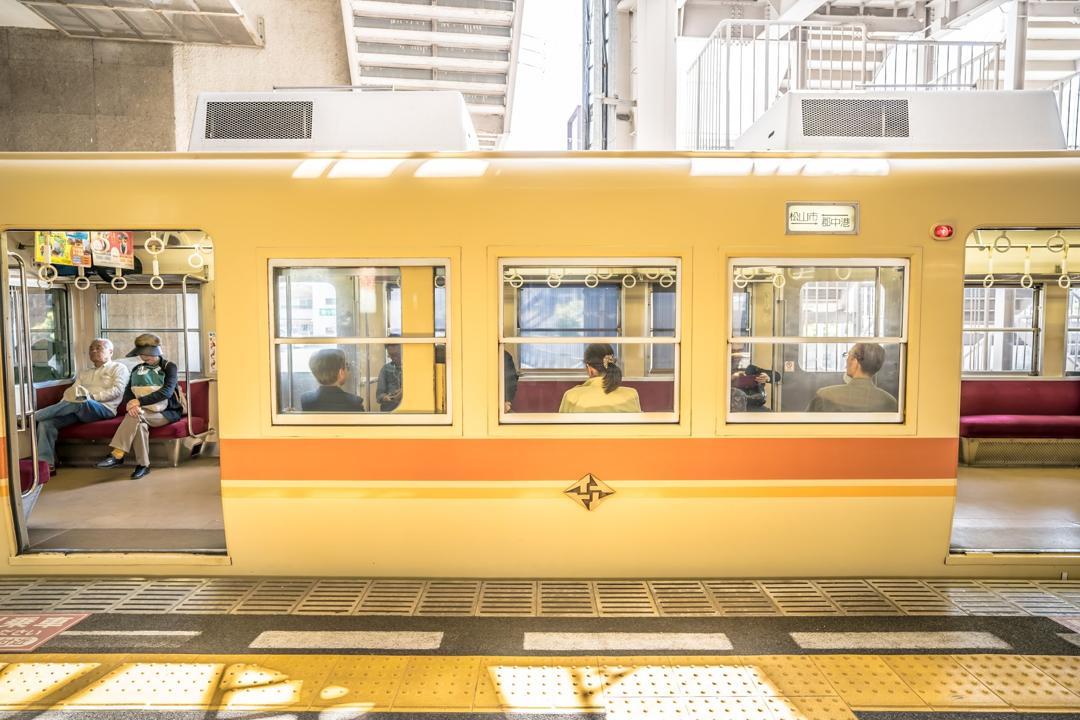 伊予鉄道 郊外電車2