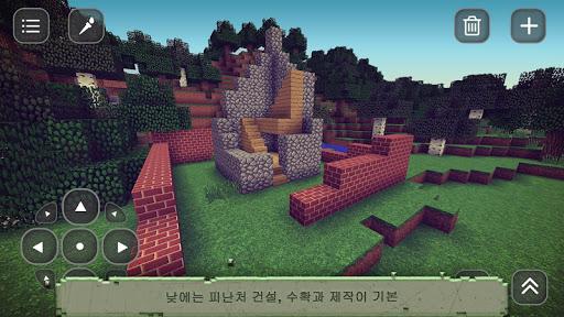 서바이벌 크래프트 HD 탐험 Survival Craft
