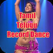 Village Record Dance