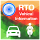 RTO Vehicle Information Download on Windows